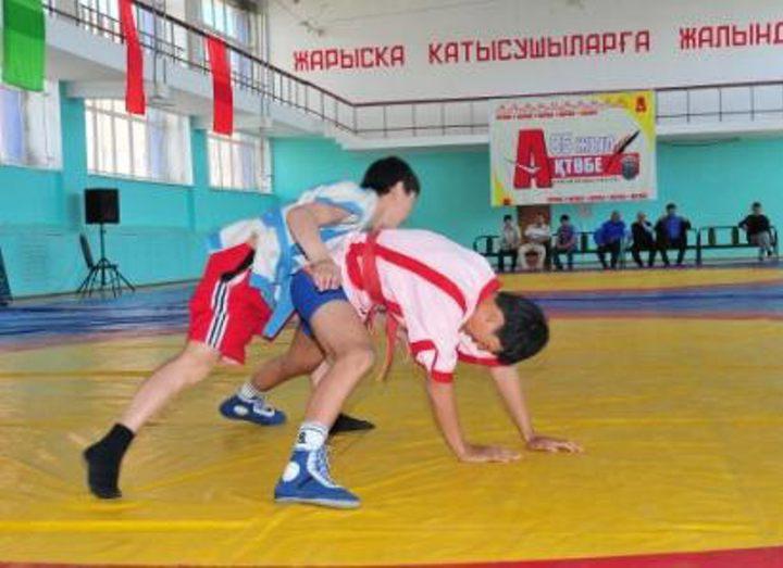 kazaki_kuresi